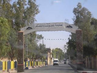 Ain Oussera City