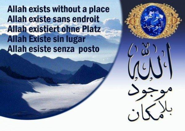 Allah existe :)