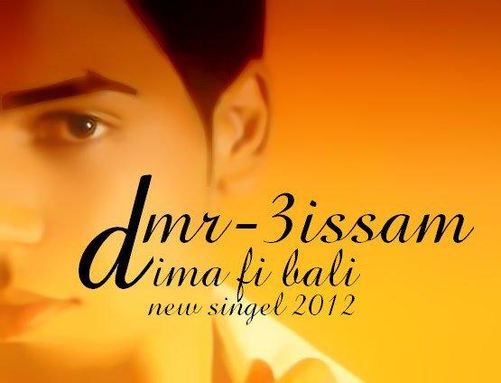 mr 3issam (DIMA FI BALI) (2012)