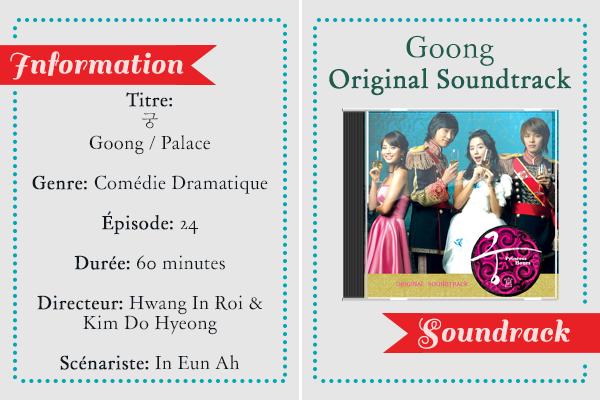 •~ Goong ~•