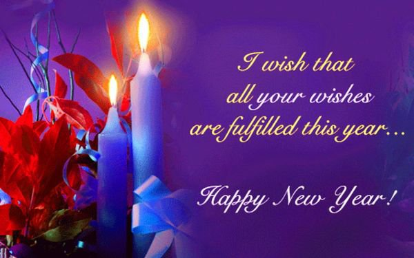 Happy New Year sms | happy new year quotes | happy new year wishes | happy new year 2013 | happy new year messages |