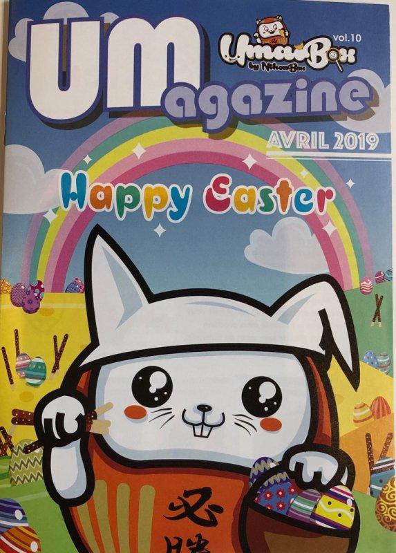 Umaibox box Avril Happy Easter
