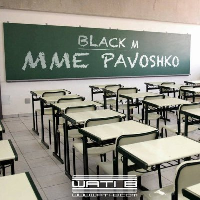 Mme Pavoshko de Black M sur Skyrock