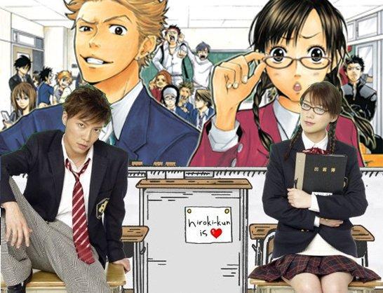 Yankee-kun to Megane-chan / Drôles de racailles