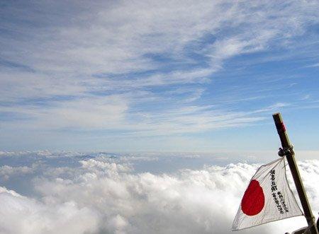drapeau japonais はた 日本