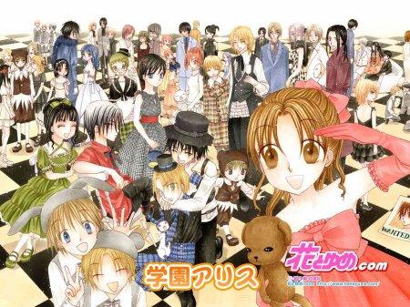 Manga/Anime | Académie Alice