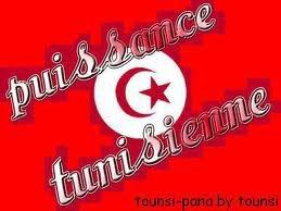 tunisie machallah ♥