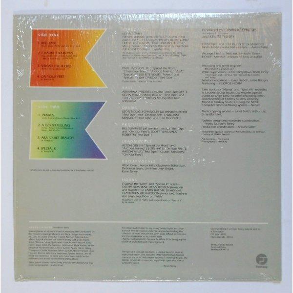 kevin toney 1982- Chasin' Rainbows chez fantasy Records