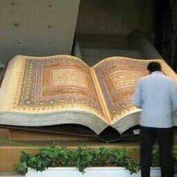 Le Plus Grand Coran Au Monde..