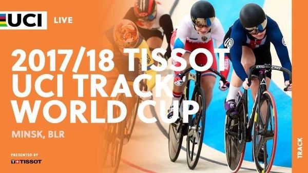 5 ème et dernière manche de la Coupe du Monde de Cyclisme sur Piste, à Minsk, en Biélorussie !...