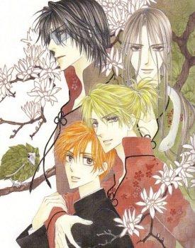 Parce qu'étant fane, il fallait absolument que je mette des images de ce manga!  Silver diamond!