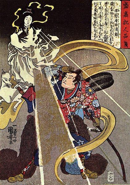Contes et légendes : Inari