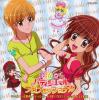 Yumeiro Patissiere ~Professional~ - Sweet Romance -