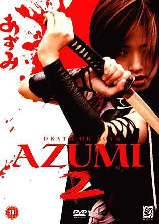 ^^ [ A ] Z U M I    2 ^^
