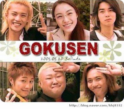 ^^ [ G ] O K U S E N ^^