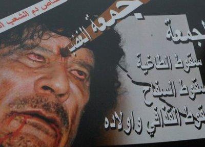مقتل مهاجر مغربي في احتجاجات ليبيا يدعى محمد لمقدم ينحدر من مدينة الناظور الله يرحموووو مسكين و ربي يلطف بينا و بكل المسلمين