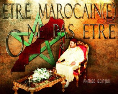 الله الوطن الملك والصحراء مغربية رغم انف الحاقدين والخونة