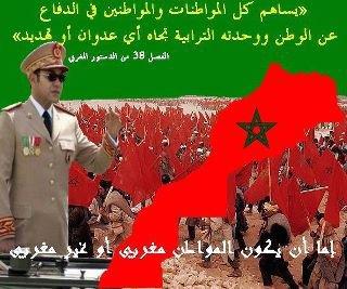 الى كل من يجهل أو يتجاهل خريطة المغرب رجاء دقق في الصورة قبل العبث مع المغاربة.حذاري ثم حذاري
