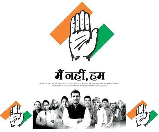 Congress Alleged To Be A Copycat For Their Brand New Campaign Advertisement
