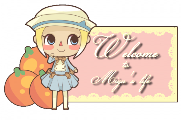 ♥ ~ Welcome to my world ~ ♥