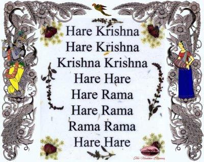HARE KRSNA MAHA MANTRA.....