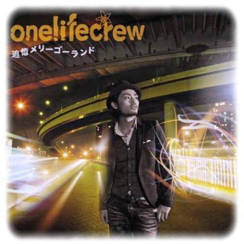 onelifecrew / Tsuioku Merry-Go-Round (2010)