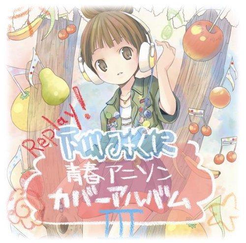 Fairy Tail Endings 4 / Kimi ga Iru Kara (2010)