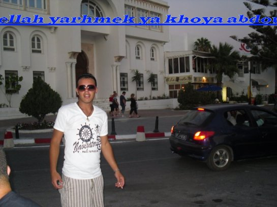 ellah yarhmek khouya abdou