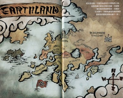 Univers de Fairy Tail