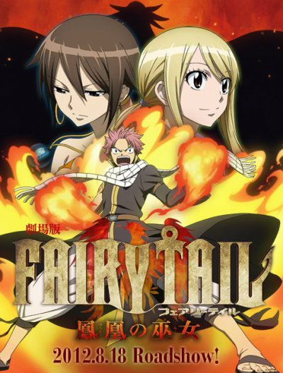 Fairy Tail, le film : La Prêtresse du Ph½nix