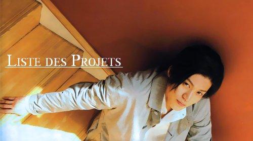 Liste des projets