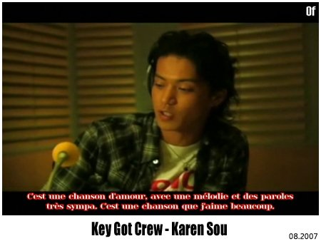 Key Got Crew - Karen Sou