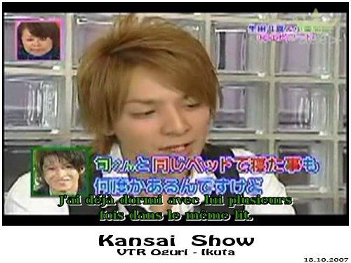 Kansai Show VTR [18.10.2007]