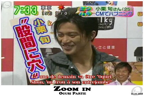Zoom In [01.04.2008]