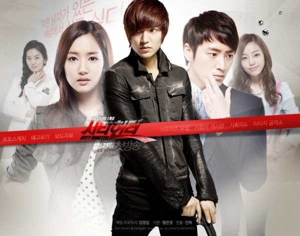 [ K-DRAMA ] CITY HUNTER