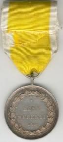 Médailles militaires du Vatican