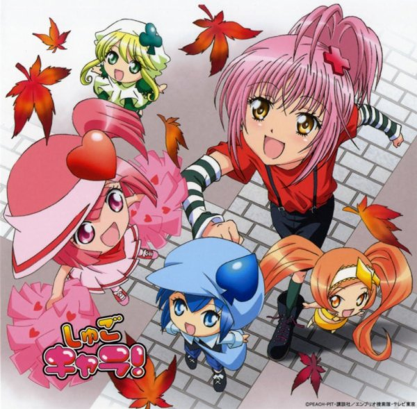 Liste des mangas qui m'inspire(suite 3)