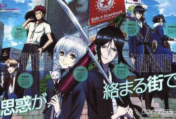 Liste des mangas qui m'inspire(suite 4)