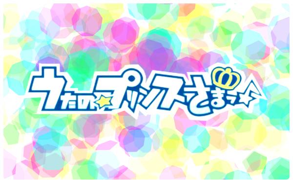 Uta no Prince sama Miracle, de nouveaux princes de la chanson!