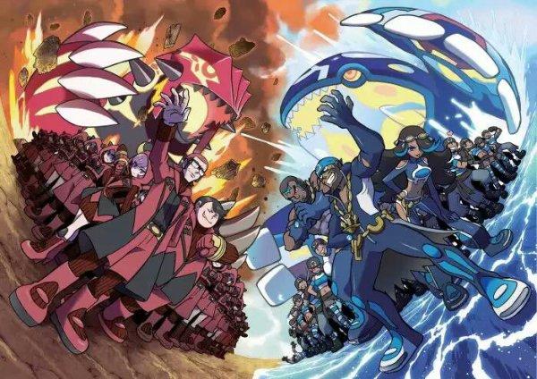 La Team Magma et la Team Aqua