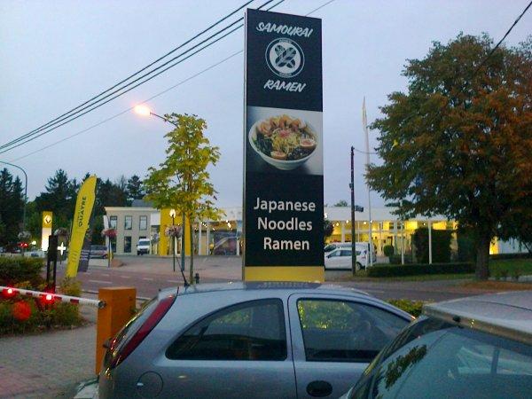 "~ Resto jap ""Samouraï Ramen"" à Waterloo ~"