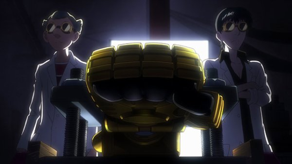 ~ Atom: The Beginning ~