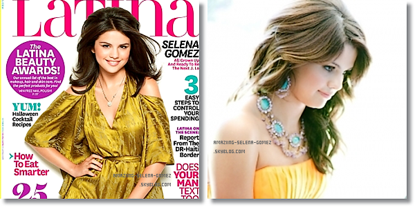 Seventeen Prom Backstage Photo + Girl Meets World + Latina Magazine Cover