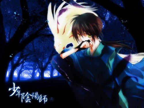 Shōnen Onmyouji