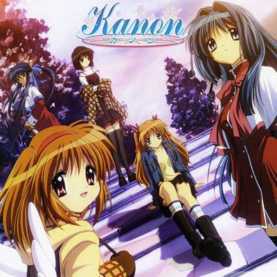 Kanon 2006