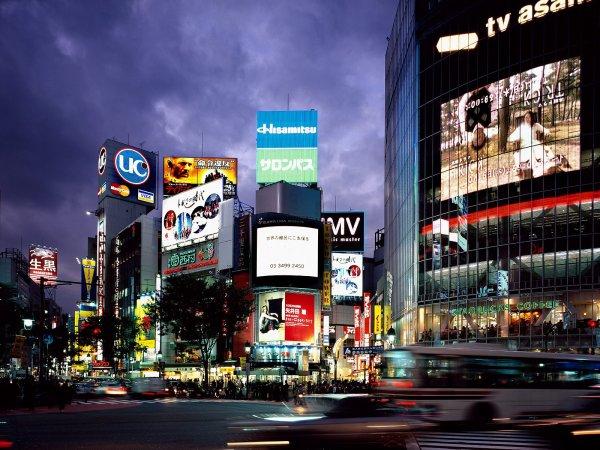 Japan... Nippon ou Nihon... ...日本