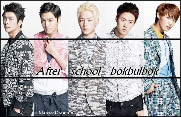After School Bokbulbok  방과 후 복불복