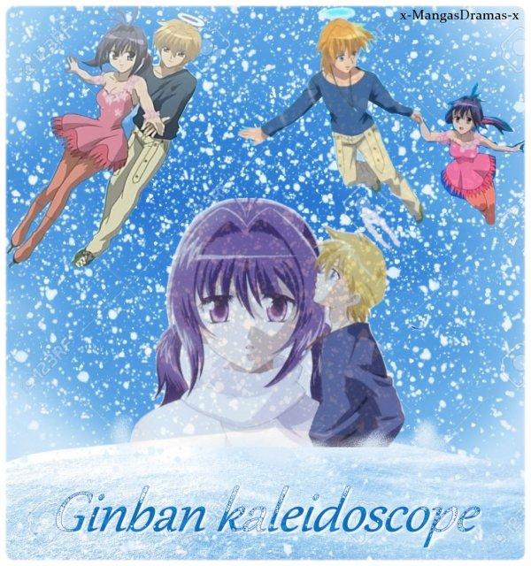 Ginban Kaleidoscope  銀盤カレイドスコープ