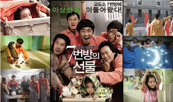 Miracle In Cell No.7  7번방의 선물