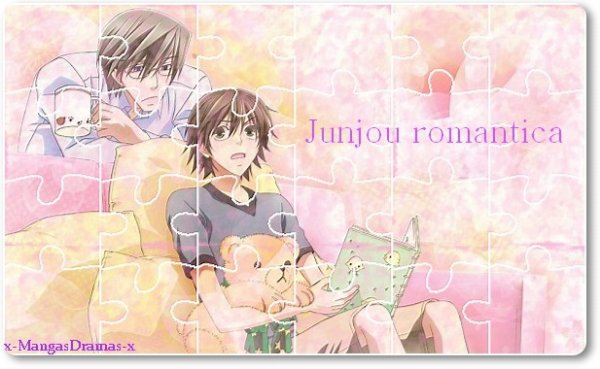 Junjou Romantica  純情ロマンチカ